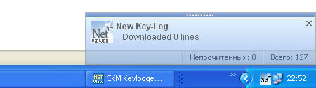 Keylogger Net4 XT информер
