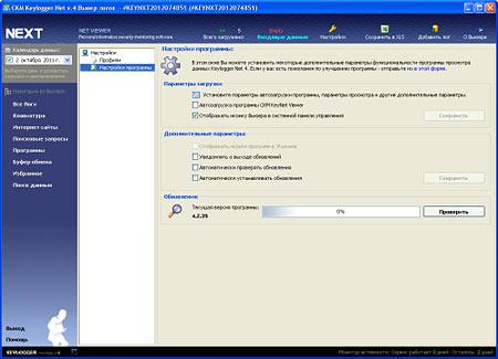 Keylogger Net4 XT